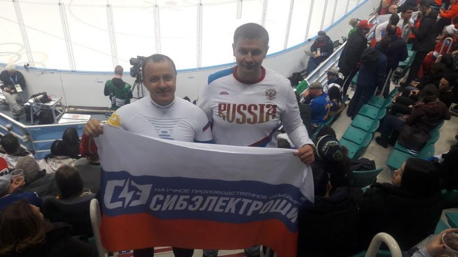 Олимпийский хоккейный матч Россия : США