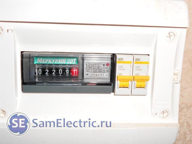 Электрощиток на питание квартиры
