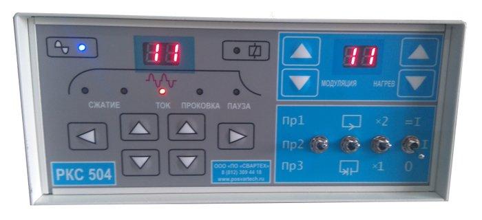 Регулятор контактной сварки РКС-502