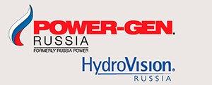лиготип меропритий POWER-GEN Russia и HydroVision Russia