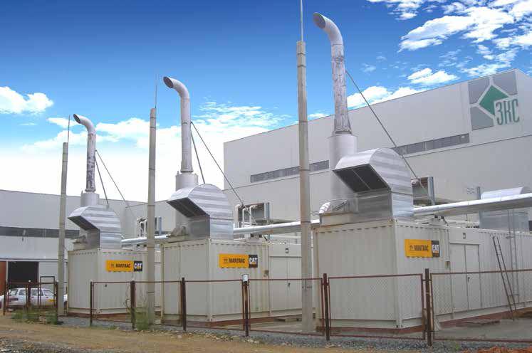 дизель-генераторные установки