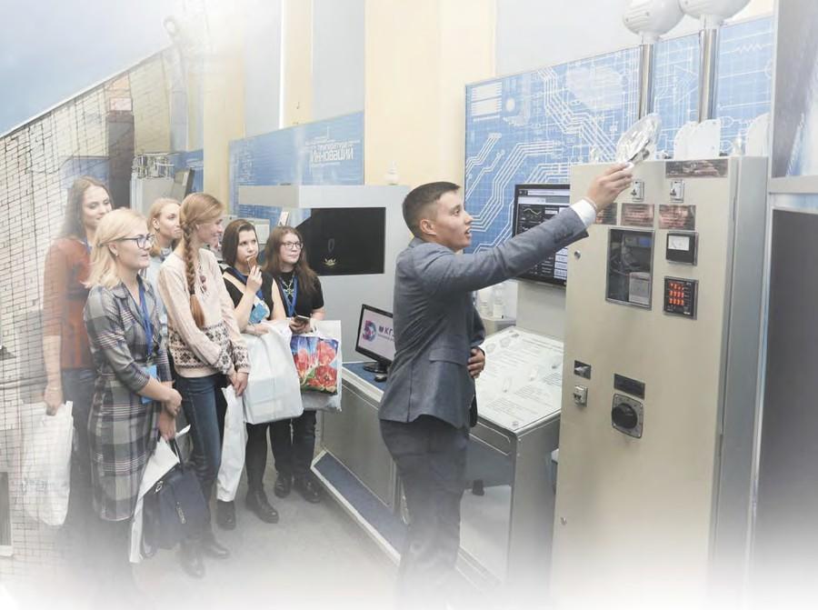 Экскурсия в Центре компетенций  и технологий в области энергосбережения
