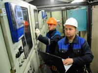 Энергосберегающий проект  в «МРСК Сибири»