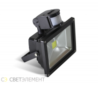 светодиодный прожектор сдатчиком движения