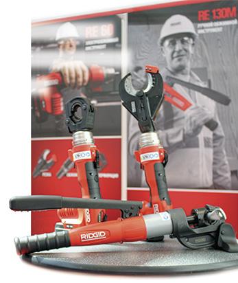 RIDGID профессиональный инструмент для строительно-монтажного, энергетического и промышленного сектора.