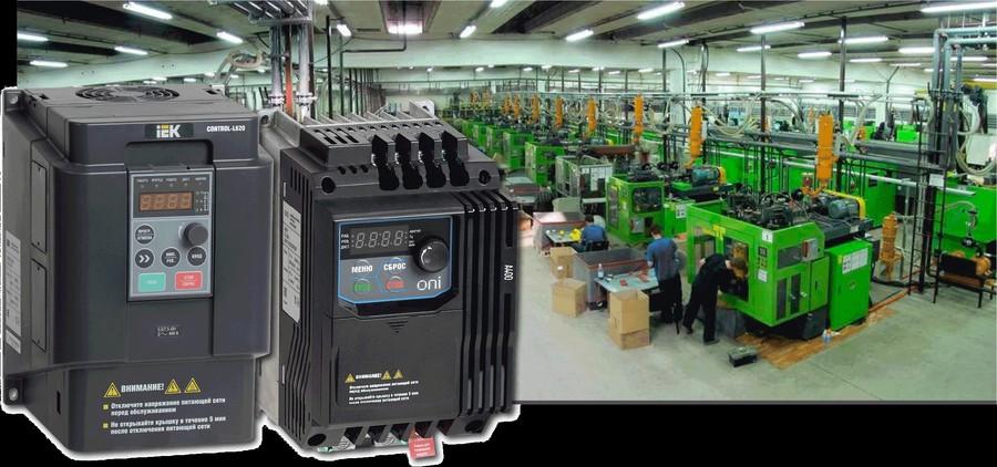 Частотный преобразователь — незаменимое оборудование в любой сфере, где используются электродвигатели