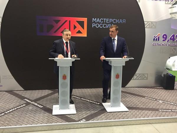 ГК IEK приняла участие в Российском инвестиционном форуме в Сочи