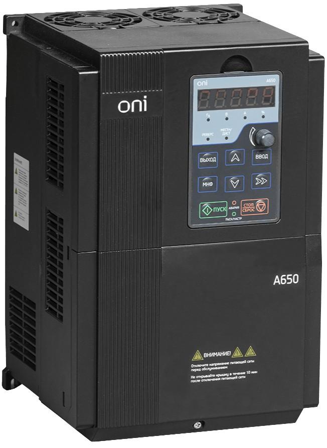 A650 ONI® «Специализированный»