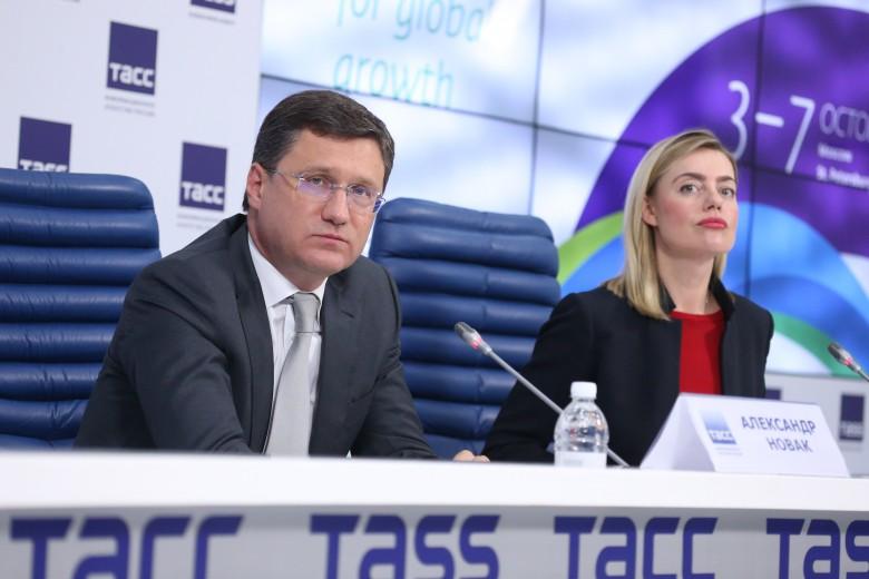 Участникам игостям интернационального форума поэнергоэффективности иразвитию энергетики «Российская»