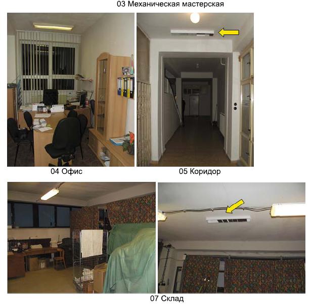 офис, коридор, мастерская, склад