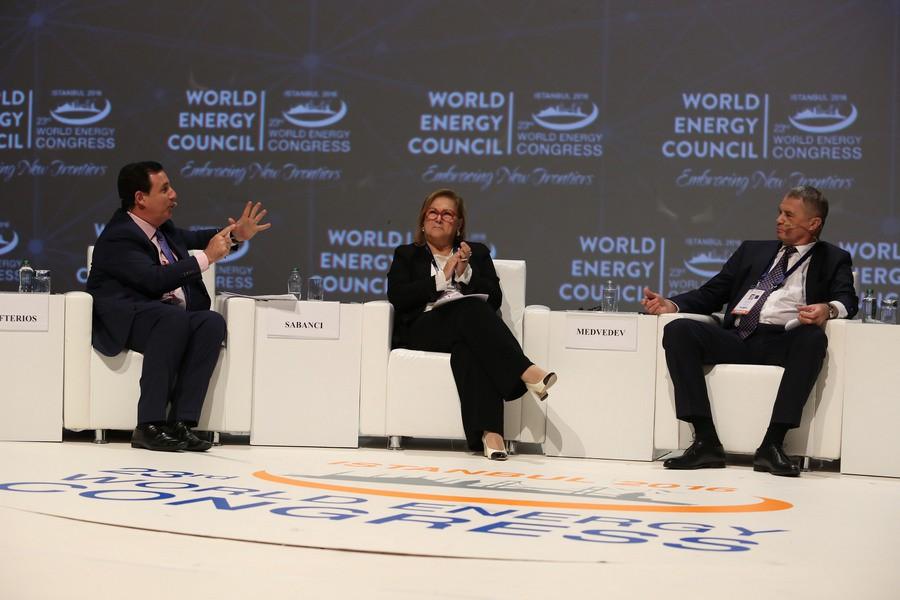 Мировой энергетический совет
