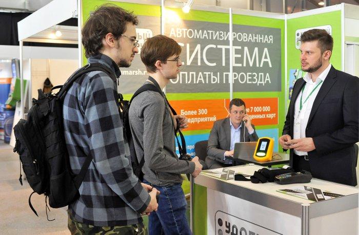 В Москве прошел форум «ЭлектроТранс 2017»