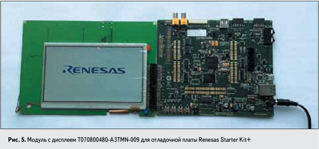 microprocessori_renesans_rz_5