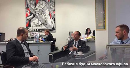 Московский офис GIOVENZANA