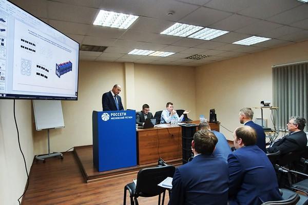 Научно-технический совет «Россети Московский регион» принял ряд важных решений