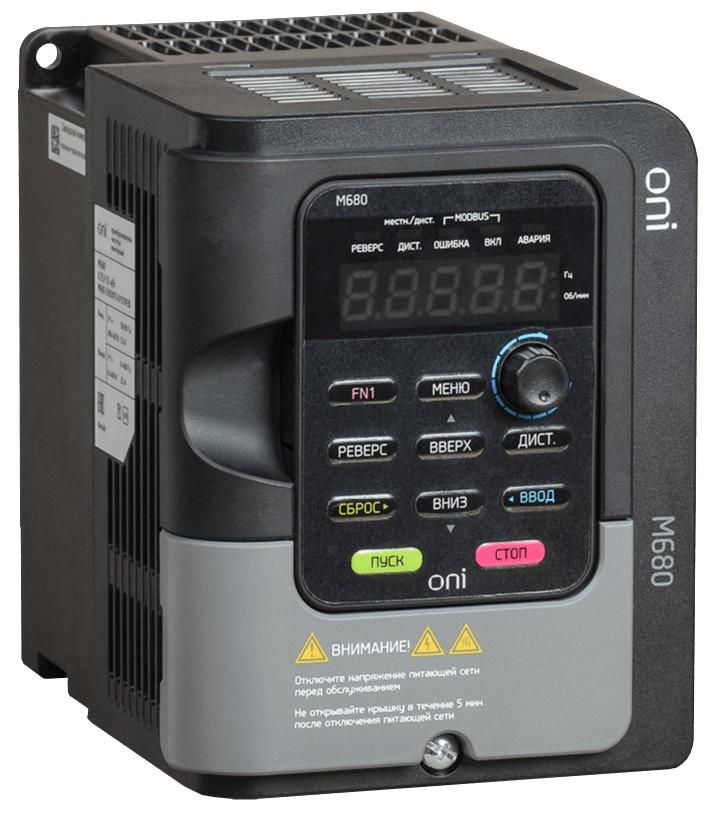 M680 ONI® «Универсальный»