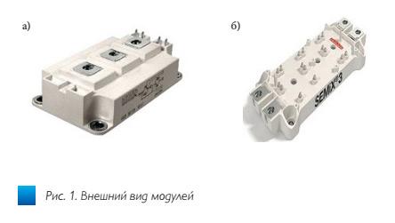 trench4–pervaya_universalnaya_tekhnologiya_igbt1
