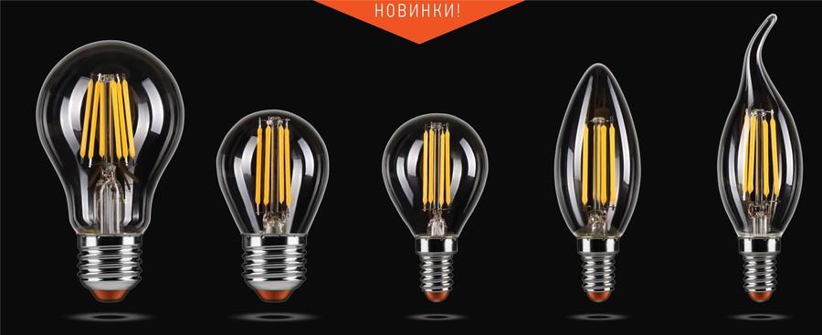 Светодиодные лампы Filament