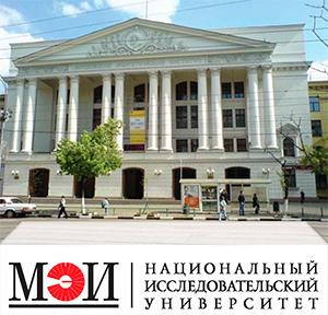 Национального исследовательского университета «МЭИ»